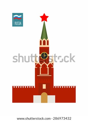 tower of  moscow kremlin sight