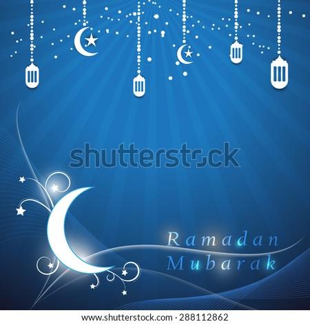 vector ramadan mubarak holy