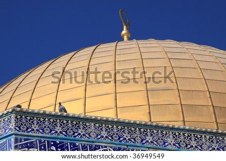 A close-up of the Dome of the Rock at Sunrise, Jerusalem - stock photo