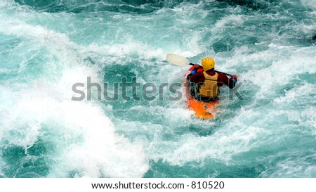 a kayak - stock photo