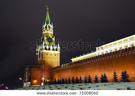 A Spasskaya tower of Kremlin, night view. Moscow, Russia - stock photo