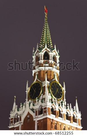 A Spassky tower of Kremlin, night view. Moscow, Russia - stock photo