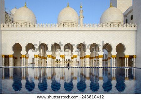 ABU DHABI, UNITED ARAB EMIRATES - MAY 22, 2013: Sheikh Zayed Grand Mosque, Abu Dhabi