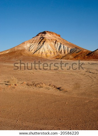 Alone Desert Rock - stock photo