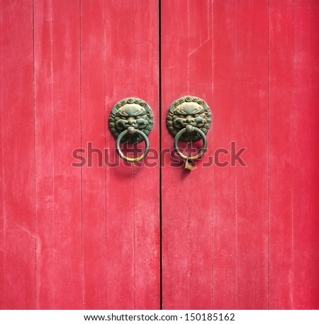 Ancient Chinese Door - stock photo