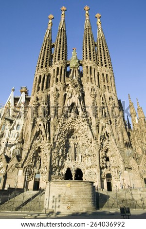 Antoni Gaudi's Sagrada Familia or the Temple Expiatori de la Sagrada Familia was begun in 1882, Barcelona, Spain - stock photo