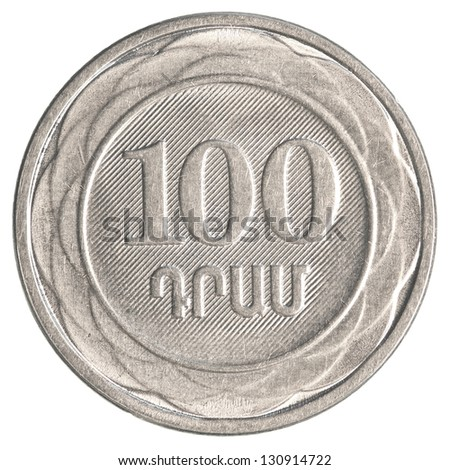 100 Armenian dollars coin isolated on white background - stock photo