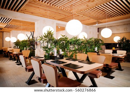 Restaurant Interior Stock Images Royalty Free Images