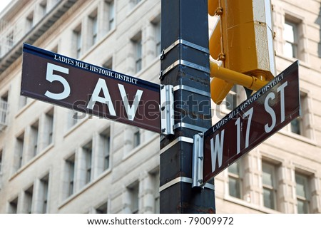 5 avenue sign in New York City close-up view - stock photo