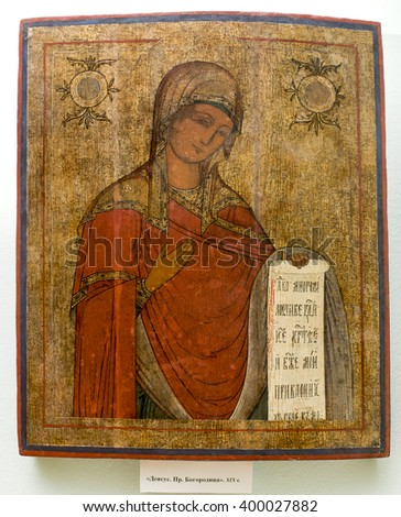 "AZOV, RUSSIA- AUGUST 29- Icon ""Deesis. Holy Mother of God."" 19th century in the museum - reserve on August 29;2015 in Azov"