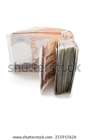 1000 baht banknotes isolated on white background. - stock photo