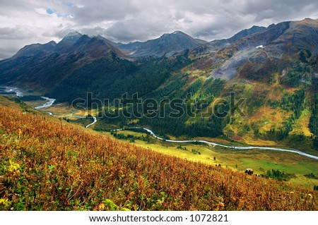 beautiful mountains landscape. Altay - stock photo