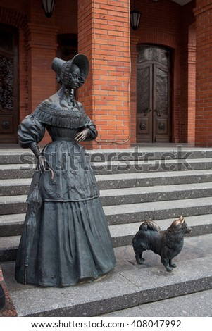 the irony in anton chekhovs short story lady with a dog Free essay: anton chekhov's, the lady with the pet dog, is a short story about an adulterous man, dmitry gurov, who falls in love with a miserable married.