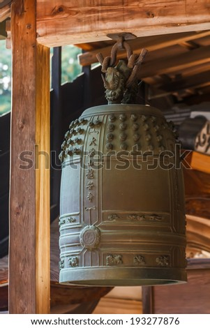 Bell at Ryoanji Temple in Kyoto - stock photo