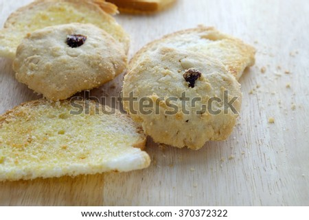 biscuits ,cookies on wood background,selective focus