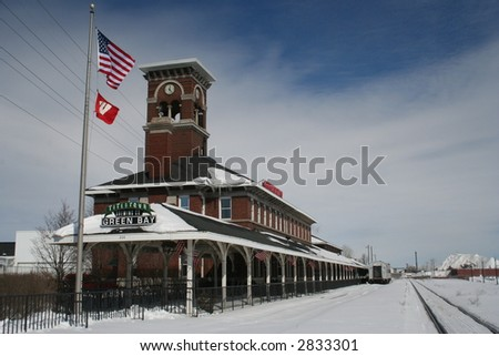 Brewery in Green Bay Wisconsin - stock photo
