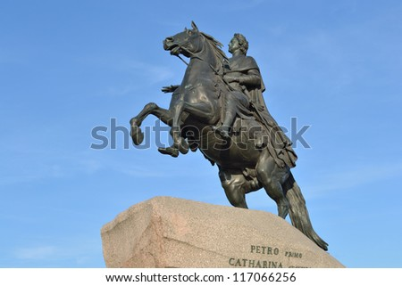 Bronze Horseman in Sankt Petersburg, Russia - stock photo