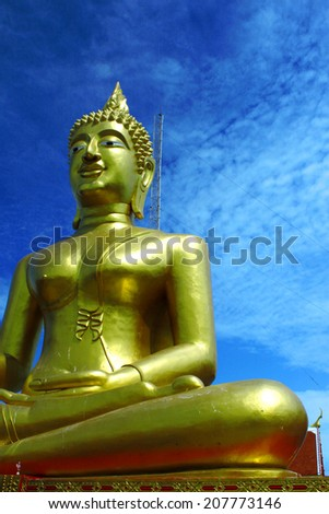 Buddhist temple in Thailand - stock photo