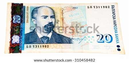 20 Bulgarian lev bank note. Lev is the national currency of Bulgary