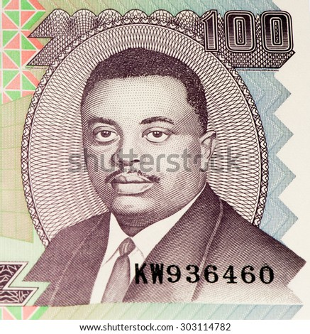 100 Burundian francs. Burundian franc is the national currency of Republic Burundi