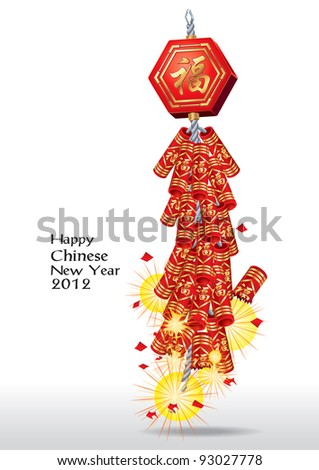 2012 calendar and firecrackers jpg vector version also available - Chinese New Year 2012