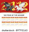 2012 calendar with origami dragons fight - white, red, yellow colors - RASTER version - stock photo