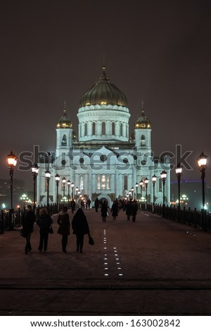 Cathedral of Christ the Savior by night, Moscow, Russia - stock photo