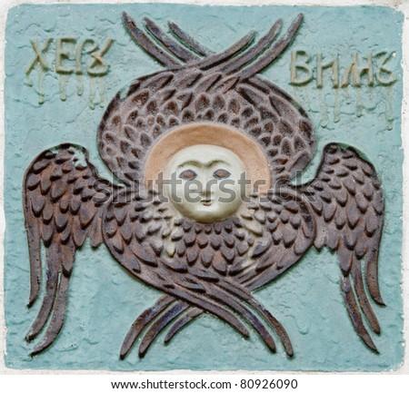 Ceramic image of the Cherub - stock photo