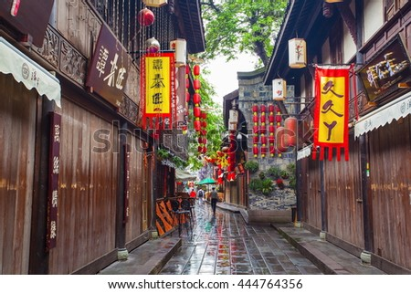 CHENGDU, SICHUAN/CHINA-MAY 14: Jinli old streets scenery on May 14, 2016 in Chengdu, Sichuan, China. The streets are famous tourist spots in Chengdu. - stock photo