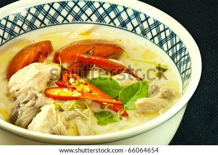 Chicken Coconut Soup with mushroom - stock photo