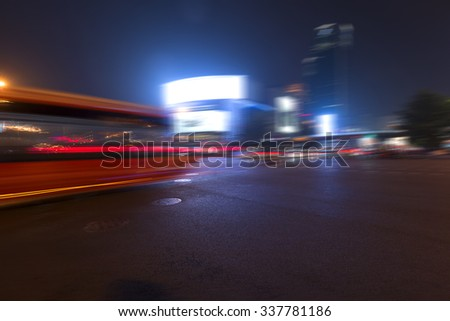 China Chengdu city road light trails - stock photo