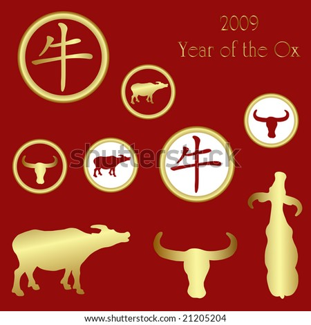 "2009 chinese new year elements with chinese character for ""Ox"". - stock photo"