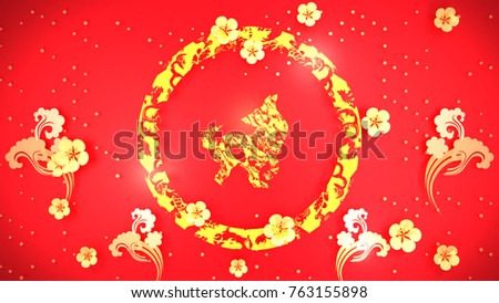 2018 chinese new year greeting card stock illustration 763155898 2018 chinese new year greeting card year of dog 3d rendering picture m4hsunfo