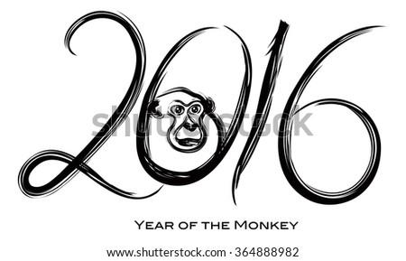 2016 Chinese New Year of the Monkey Black Ink Brush Strokes Calligraphy on White Background Raster Illustration - stock photo