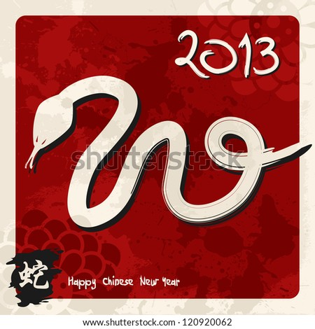 2013 Chinese New Year of the Snake sketch illustration over red background. - stock photo