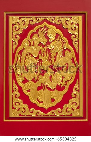 Chinese temple style  thailand - stock photo