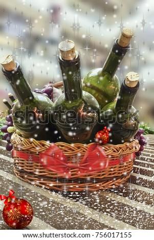 Корзина с вином