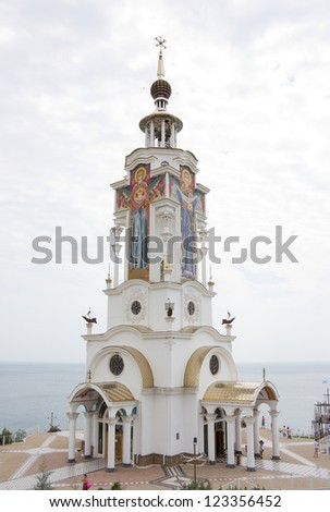 Church - Beacon of St. Nicholas of Myra. (The Museum of accidents on water). (Malorechenskoye village, near Alushta, Crimea). - stock photo