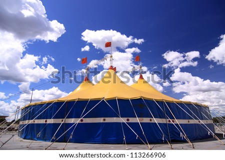 Circus in Brasilia - stock photo