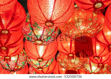 2017 2018 close up Beautiful traditional Chinese Lantern lamp background in red color