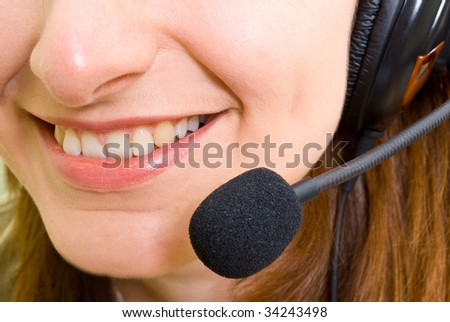 Close-up face of smiling woman - stock photo