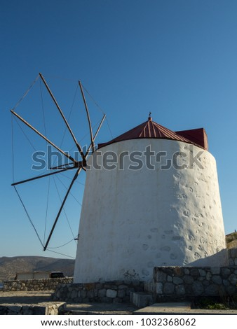 Î? close-up of a windmill in the country of Astypalaia