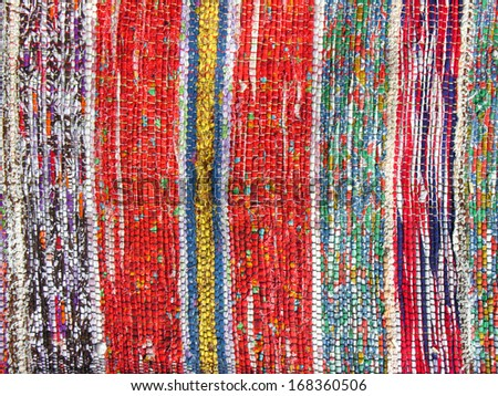 close-up of traditional ukrainian embroidery on carpet - stock photo