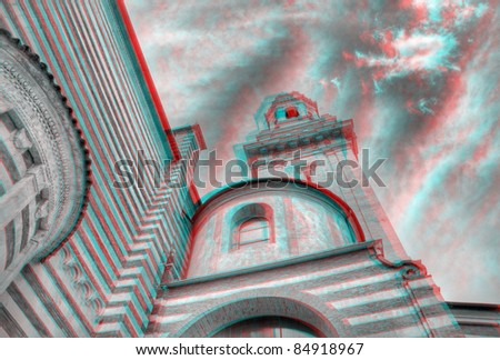 3D anaglyph image of the 'Duomo' cathedral in Verona, Italy. View with red/cyan glasses. - stock photo