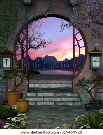 3D Background Of A Beautiful Asian Archway And Garden. Cherry Treeu0027s,  Bonsai, And