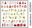 3d christmas gift symbol vector - stock photo