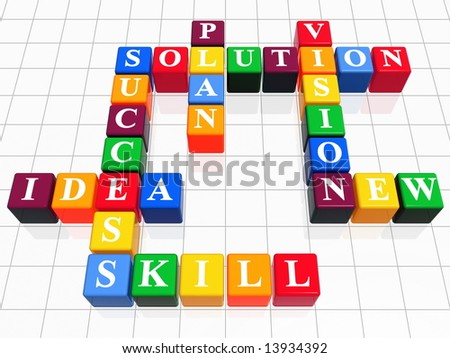 3d color boxes like crossword - solution, success; plan; idea; vision; new; skill - stock photo