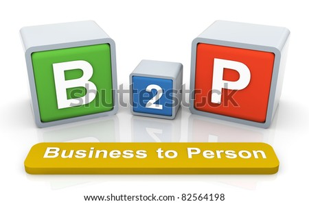 3d colorful textbox b2p - business to person - stock photo