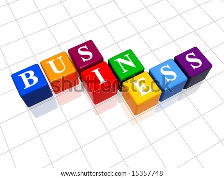 3d colour boxes with text - business, word - stock photo