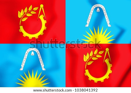 3D Flag of Balashikha (Moscow oblast), Russia. 3D Illustration.